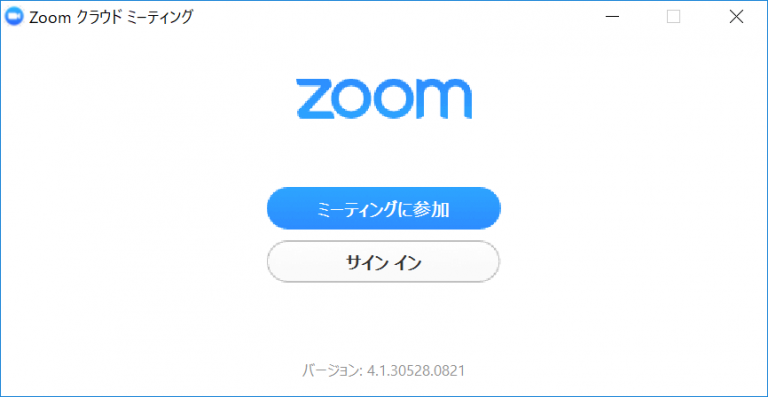 Zoom_sign_in.png
