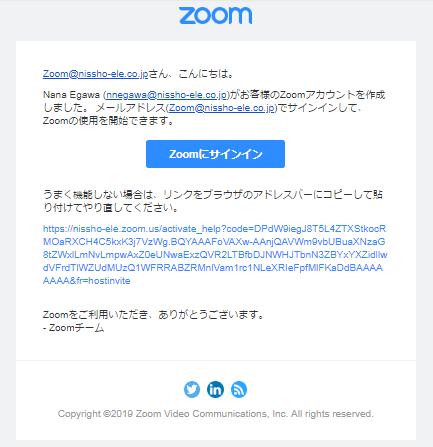 ライセンス Zoom ひとつのアカウントの中にライセンス済みのユーザーを増やす方法