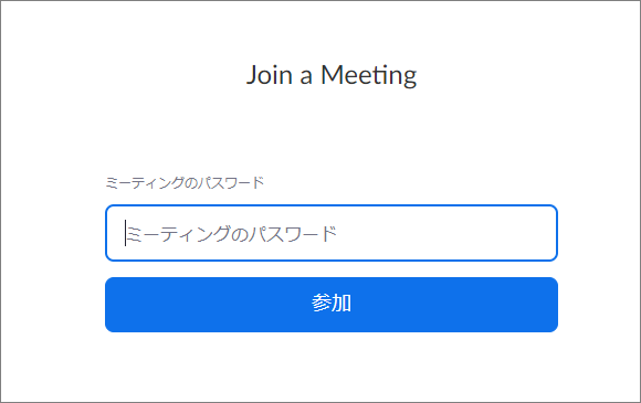 Join_Meeing_PW.PNG