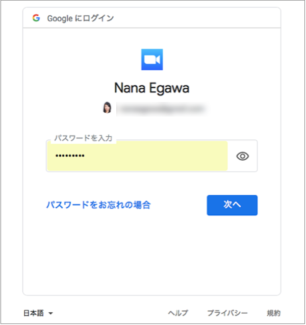 Screen_Share_Google_Drive6.png
