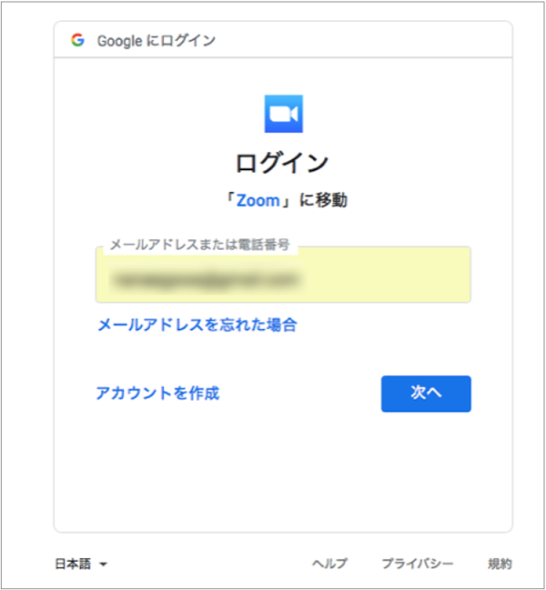 Screen_Share_Google_Drive5.png