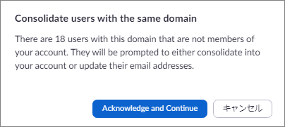 Consolidate_users_with_the_same_domain.PNG