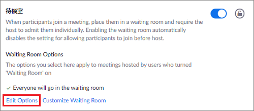 Waiting_room.PNG