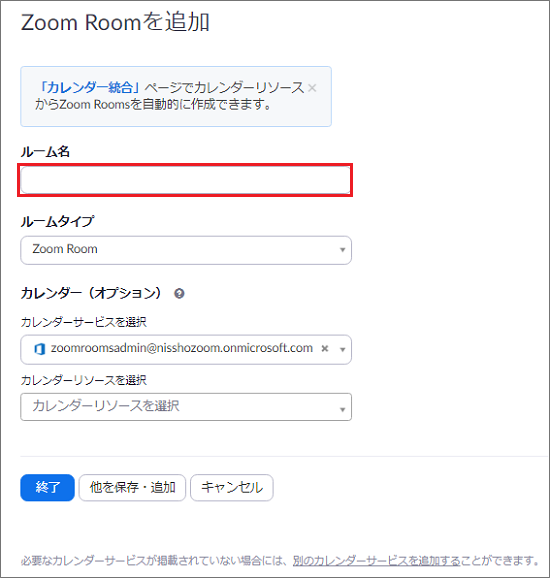 Zoom_Rooms12.PNG