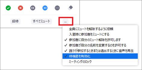 Zoom ミーティング id 無効